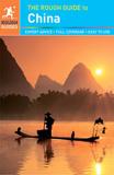 waptrick.com The Rough Guide to China