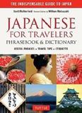 waptrick.com Japanese For Travelers Phrasebook and Dictionary