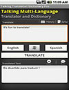 waptrick.com Talking Spanish Translator