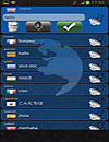 waptrick.com Q Multilanguage Translator