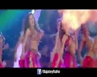 Nagin Song Video Clip