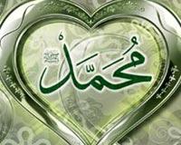 Love Muhammad 07