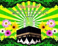 Hajj Mubarak 01